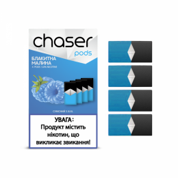 Chaser Pods - Голубая Малина